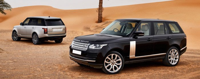 location range rover marrakech location voiture agadir a roport agence rayhane cars pas cher. Black Bedroom Furniture Sets. Home Design Ideas