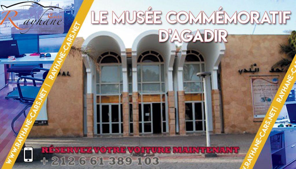 Le-musee-commemoratif-dAgadir