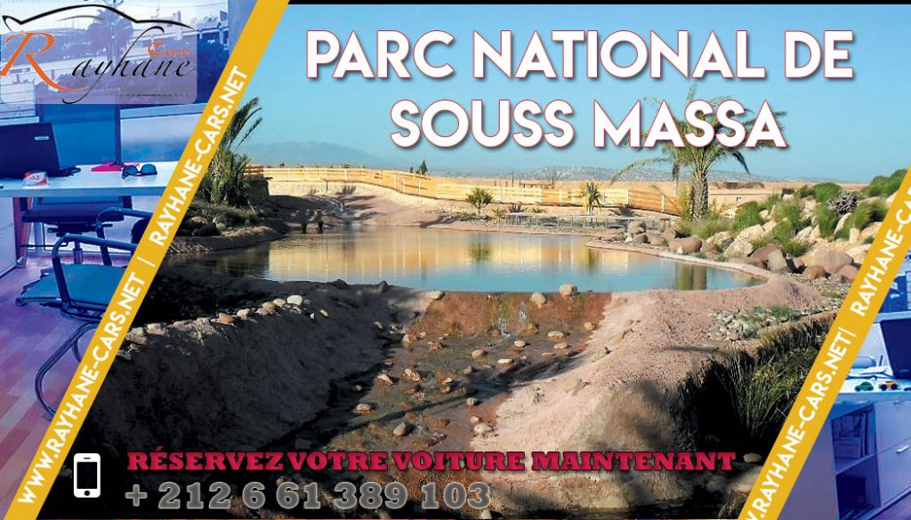 Parc national de Souss Massa
