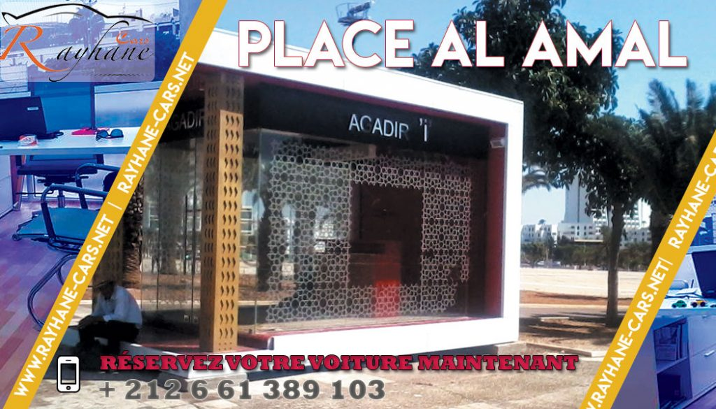 place Al Amal agadir